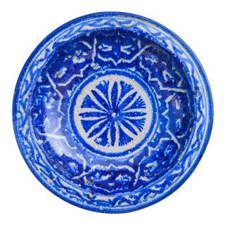 Ceramic Wall Plate W/ Moresque Design For Sale