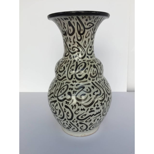 Large Moroccan Glazed Ceramic Vase From Fez With Arabic Calligraphy Writing For Sale - Image 9 of 9