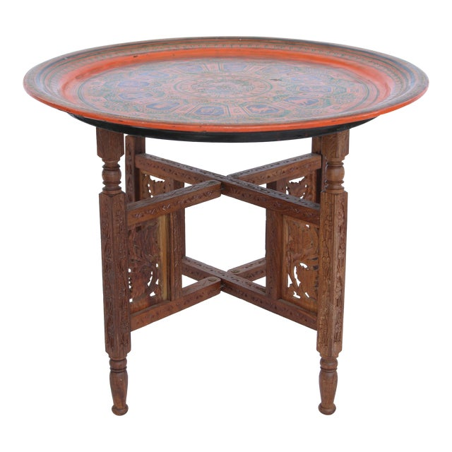 1960s Indian Tray Table For Sale