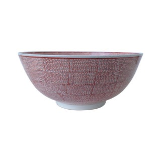 """Vintage C.1950's """"Nora Fenton Asian Hand Decorated Red & White Porcelain Bowl For Sale"""