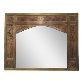 Antique Indian Mirror