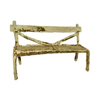 1960s Vintage French Faux Bois Garden Bench For Sale