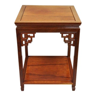 Asian Style Rosewood Wooden Fretwork Accent End Table