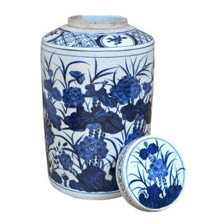 Blue & White Ceramic Urn Preview