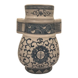 Double Handle Blue & White Vase
