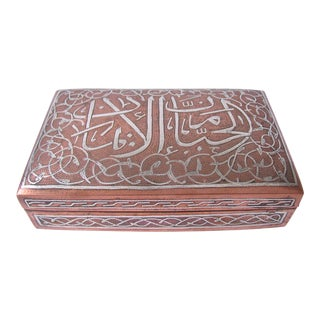 Islamic Silver Calligraphy Inlay Damascened Copper Jewelry Box For Sale