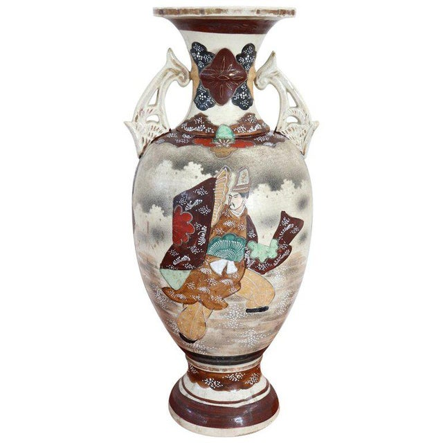 20th Century Japanese Vintage Artistic Satsuma Vase in Decorated Ceramic For Sale - Image 12 of 12