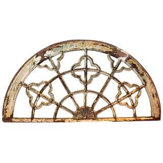 Antique Architectural Arch Transom For Sale
