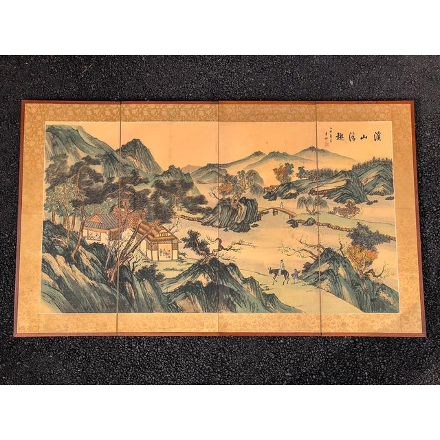 Vintage Silk Asian Folding Screen For Sale - Image 10 of 10