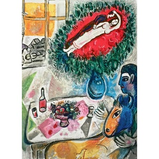 Reverie, Limited Edition Giclee, Marc Chagall For Sale
