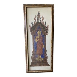 20th Century Indonesian Textile Art For Sale
