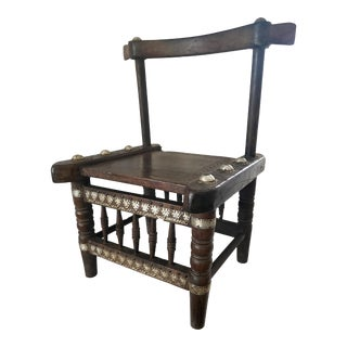 "Old Low African Chief Chair I Coast 27"" H by 21"" W For Sale"