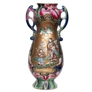 Rare Exquisite C. 1850 Japanese Satsuma Vase For Sale