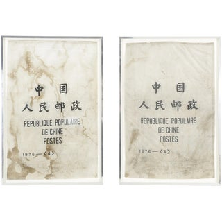 Vintage Chinese Mail Bags - A Pair For Sale