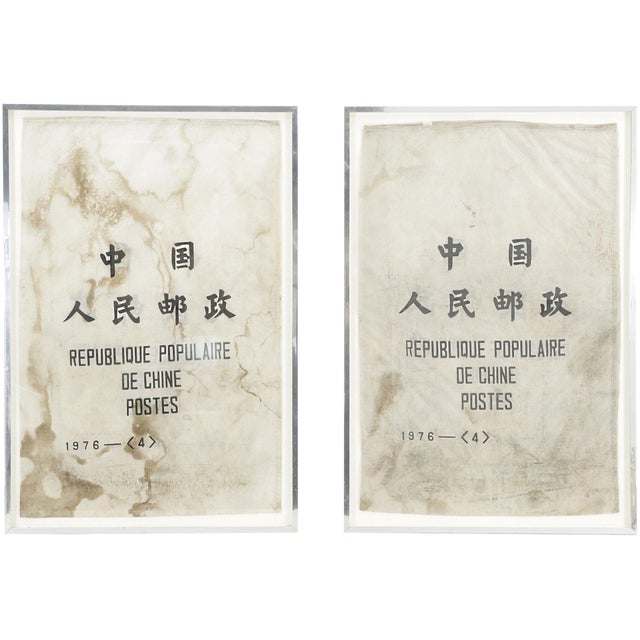 Vintage Chinese Mail Bags - A Pair - Image 1 of 6