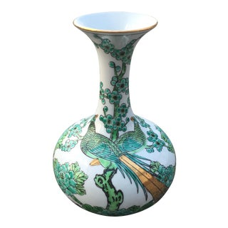 Japanese Gold & Green Imari Peacock Vase For Sale