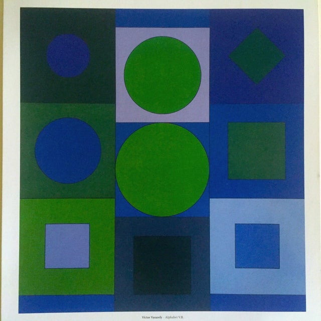 "Victor Vasarely Victor Vasarely Vintage Op Art Modernist Geometric Lithograph Print "" Alphabet v.b. "" 1960 For Sale - Image 4 of 13"