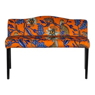 Modern Monkey Bean Flame Bench For Sale