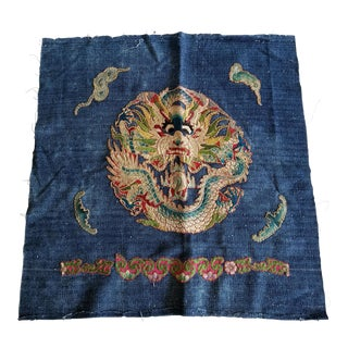Antique Chinese Opera Robe Pillow Fabric For Sale