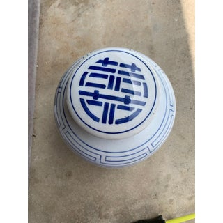 Vintage Blue and White Ginger Jar Preview