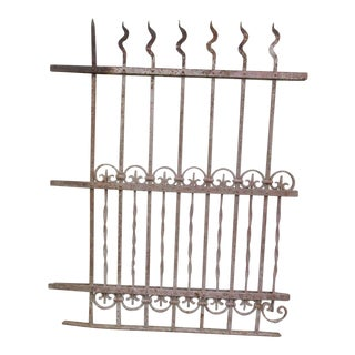 Antique Victorian Iron Gate # 377 For Sale