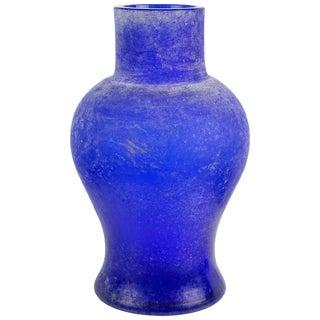 Seguso Vetri d'Arte Murano Blue Scavo Texture Italian Art Glass Flower Vase For Sale