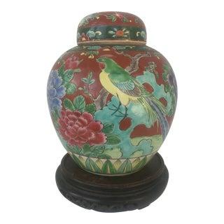Vintage Japanese Red Kutani Ginger Jar For Sale