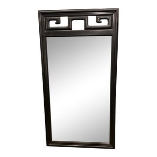 Vintage Asian Style Mirror For Sale