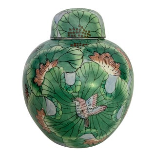 Vintage Water Lilly Hummingbird Ginger Jar For Sale