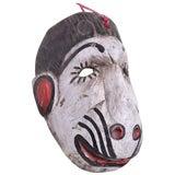 Image of Vintage Guatemalan Folk Art Monkey Dance Mask For Sale