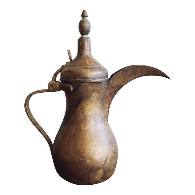 Antique Middle Eastern Large Dallah Coffee Pot For Sale