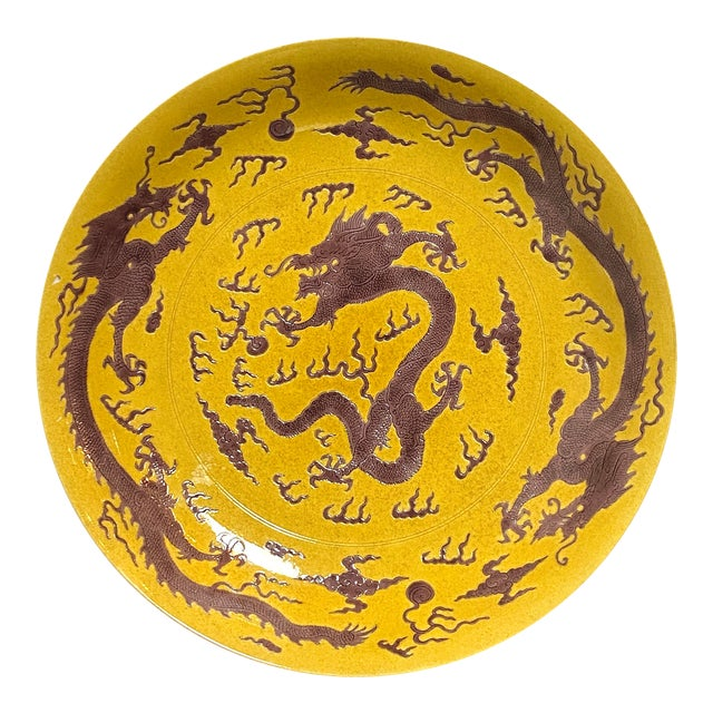 Early 20th Century Chinese Imperial Yellow Craquelure Plate With Eggplant Colored Dragons For Sale