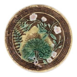 French Majolica Fern Brown Greek Key Border Plate