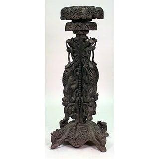 Asian Indian Style Oak Carved and Filigree Fernery/Planter Pedestal