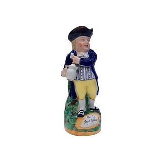 "Staffordshire ""Hearty Good Fellow"" Jug For Sale"