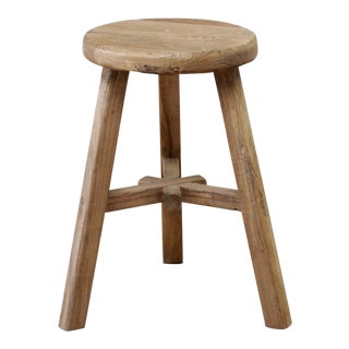 Vintage Mid Century Natural Chinese Elm Wood Stool For Sale