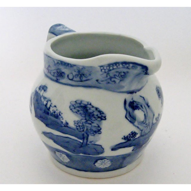 Chinese Porcelain Creamer - Image 3 of 6