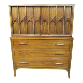 1960 Vintage Kent Coffey Perspecta Mid-Century Modern Chest of Drawers For Sale