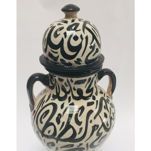 Pair of Moroccan Glazed Ceramic Urns With Arabic Calligraphy From Fez For Sale In Los Angeles - Image 6 of 13