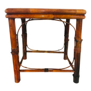 20th Century Cherry Finish Rattan Side Table For Sale