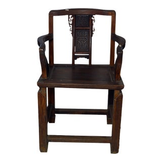 19th Century Chinese Yumu Official's Chair with Hand-Carved Splat and Fretwork For Sale
