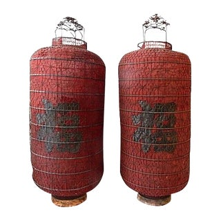 Chinese Red Lanterns - A Pair For Sale