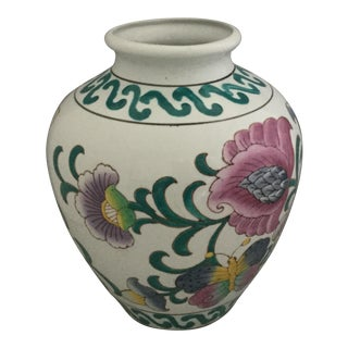 Chinese Hand Painted Ginger Jar For Sale