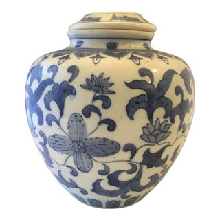 Chinoiserie Blue & White Lidded Ginger Jar