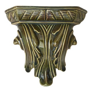 1970s Vintage Maximalist Wall Sconce For Sale