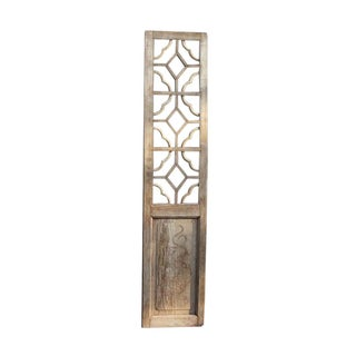 Chinese Floral Carved Wood Screen