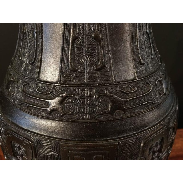 Chinese Qing Dynasty Archaistic Bronze Ovoid Baluster Vase For Sale In Austin - Image 6 of 10