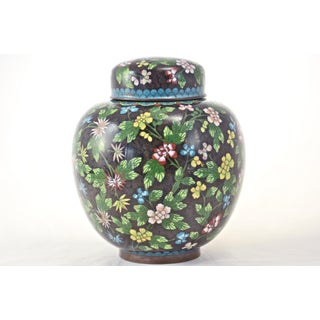 Antique Floral Cloisonné Longevity Jar Preview