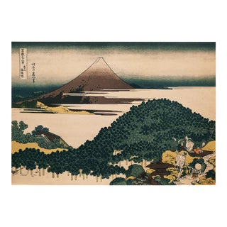 19th C. The Circular Pine Trees of Aoyama by Hokusai For Sale