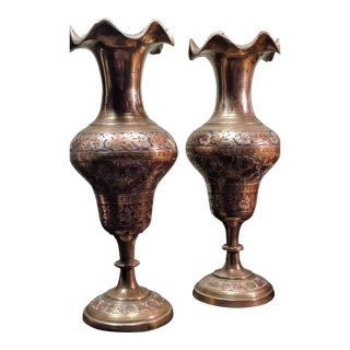 Vintage Etched Brass Flute Vases - A Pair For Sale